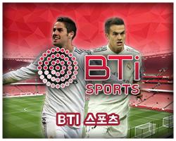 비티아이 BTi sports